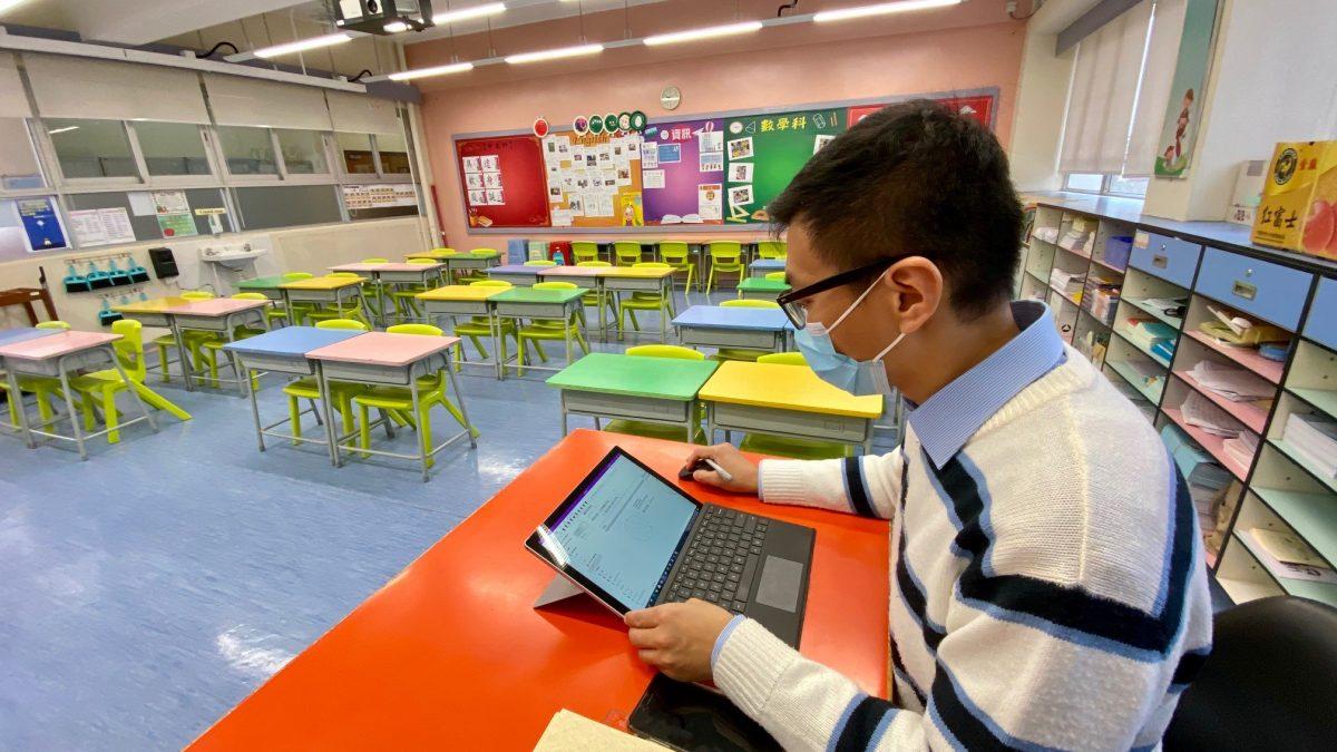Hong Kong Microsoft